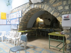 Tourist Information Center Safed Israel