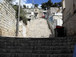 safed stairsicture